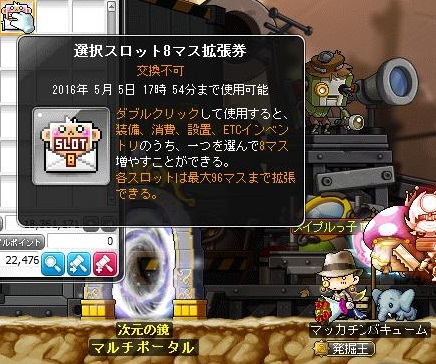 Maple14717a.jpg