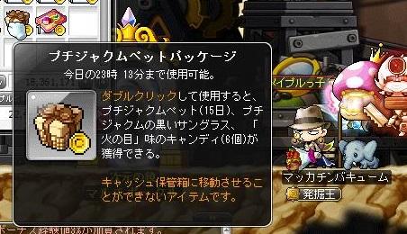 Maple14718a.jpg