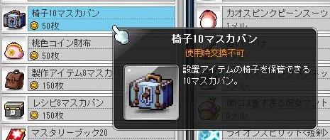Maple14722a.jpg