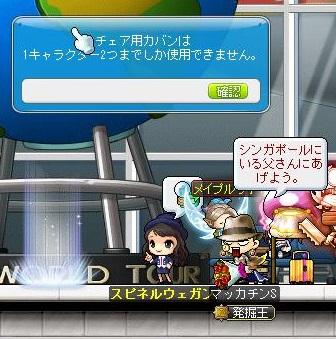 Maple14723a.jpg