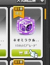 Maple14729a.jpg