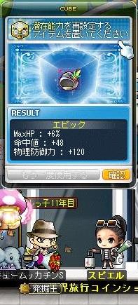 Maple14731a.jpg
