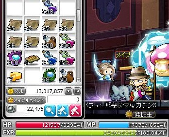 Maple14732a.jpg
