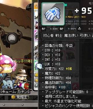 Maple14737a.jpg