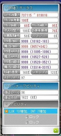Maple14738a.jpg