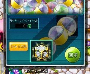 Maple14743a.jpg