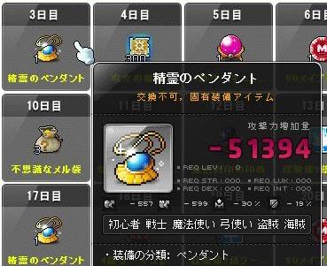 Maple14746a.jpg