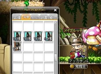 Maple14755a.jpg