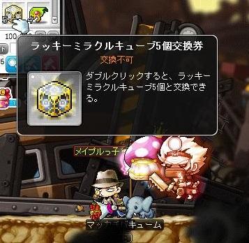 Maple14763a.jpg