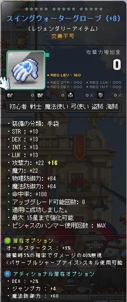 Maple14768a.jpg