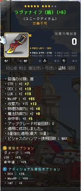 Maple14769a.jpg