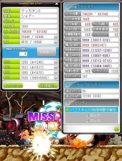 Maple14775a.jpg