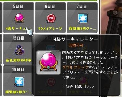 Maple14776a.jpg