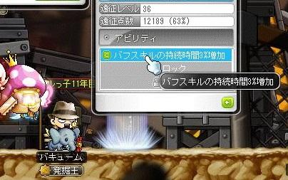 Maple14777a.jpg