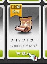 Maple14779a.jpg