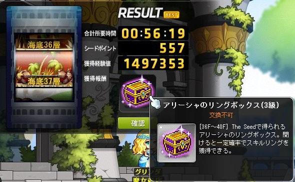 Maple14783a.jpg