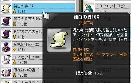 Maple14790a.jpg