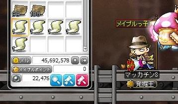 Maple14791a.jpg