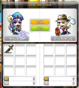 Maple14795a.jpg
