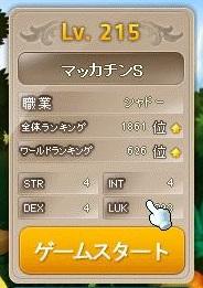 Maple14796a.jpg