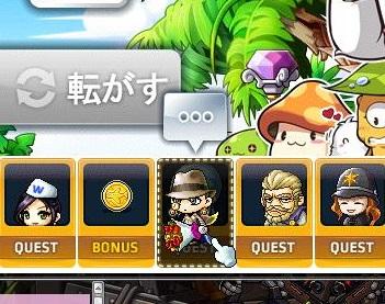 Maple14808a.jpg