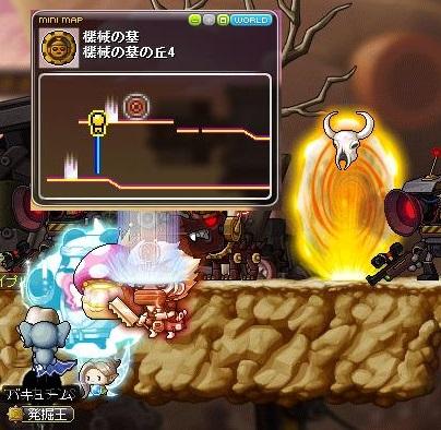 Maple14810a.jpg
