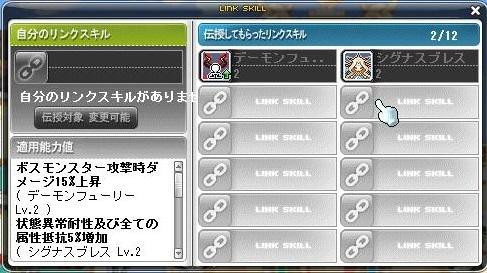 Maple14813a.jpg