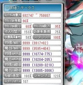Maple14814a.jpg