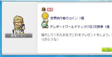 Maple14830a.jpg