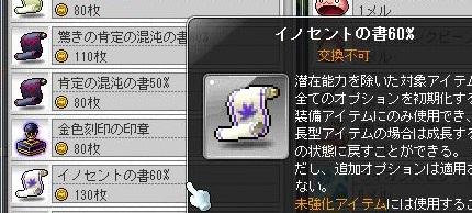 Maple14831a.jpg