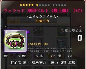 Maple14832a.jpg