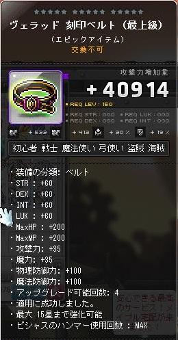 Maple14833a.jpg