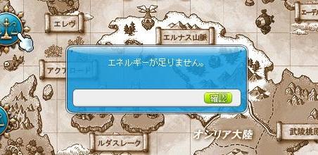 Maple14835a.jpg