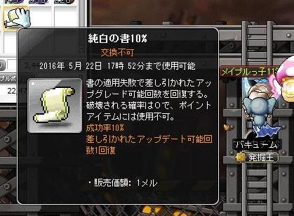 Maple14837a.jpg