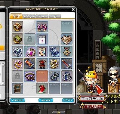 Maple14839a.jpg