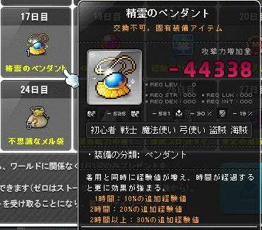 Maple14856a.jpg