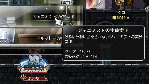 Maple14858a.jpg