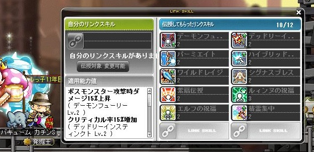 Maple14860a.jpg