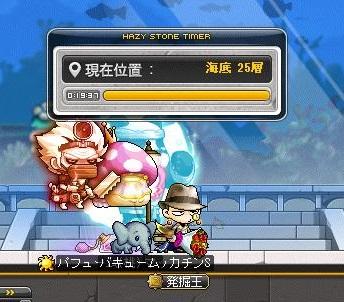 Maple14873a.jpg