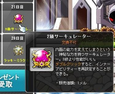 Maple14880a.jpg