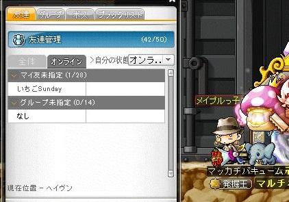 Maple14894a.jpg