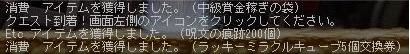 Maple14903a.jpg