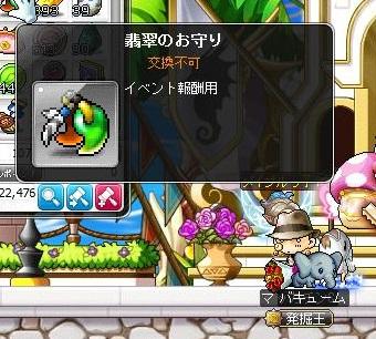 Maple14905a.jpg