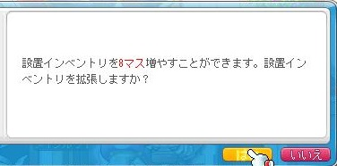 Maple14910a.jpg