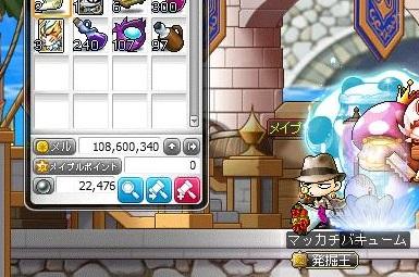 Maple14911a.jpg