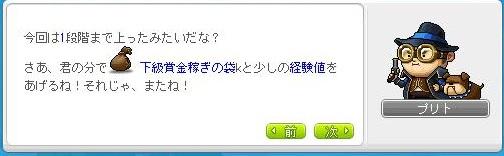 Maple14922a.jpg