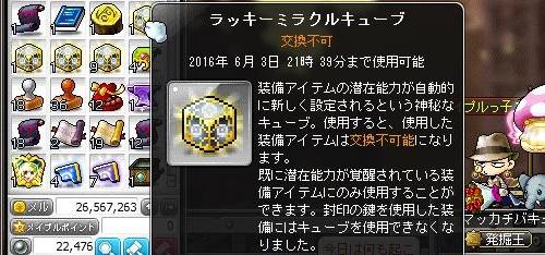 Maple14925a.jpg