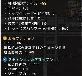 Maple14926a.jpg