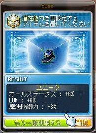 Maple14927a.jpg