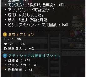 Maple14928a.jpg